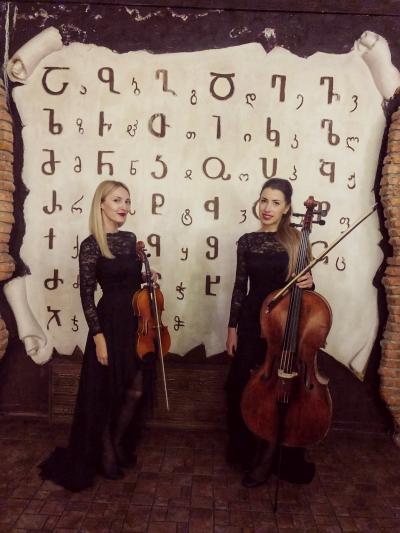 дуэт скрипка и виолончель в ресторане саперави