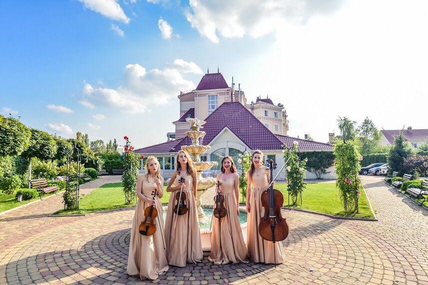 Струнный квартет на золотую свадьбу