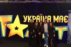 Black Tie quartet & Евгений Хмара - украина мае талант