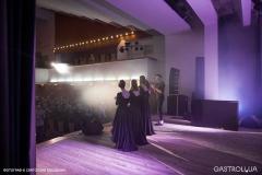 Концерт Vivienne Mort & Black Tie в Киеве